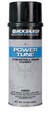 Power Tune